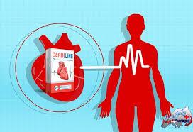 Cardiline – effets secondaires – pas cher – avis