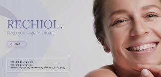 Rechiol Anti-aging Cream - prix - en pharmacie - Amazon